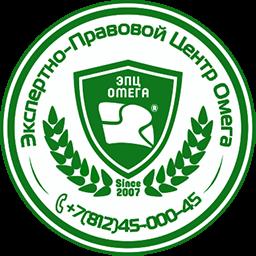 ЭПЦ Омега
